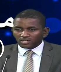 100مقترح لاصلاح العدالة / د.هارون ولد عمار ولد إديقبي